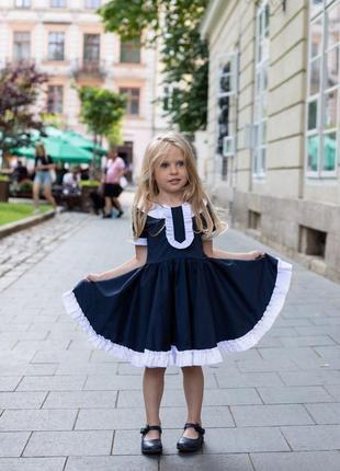 Школьная форма платье сарафан от98 до 160рост