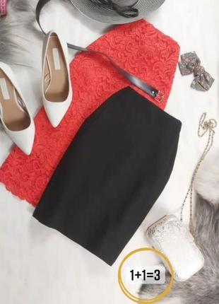 Очень красивая юбка мини