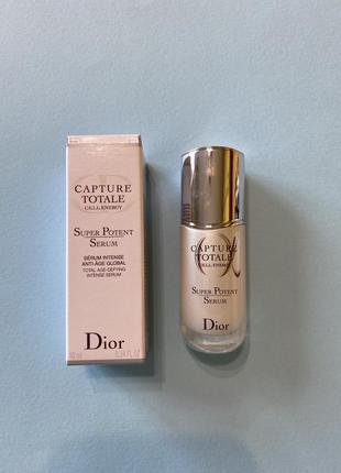Dior омолаживающая сыворотка для лица 10 мл