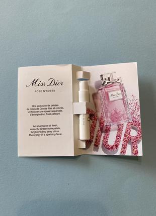 Dior miss dior rose n'roses пробник