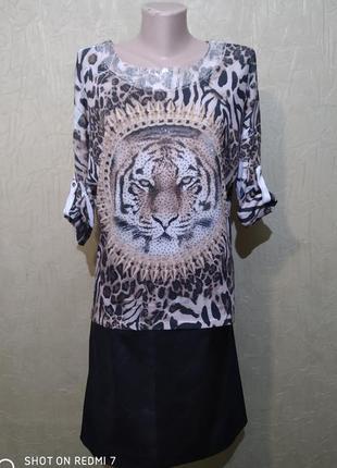 Джемпер, свитшот с принтом тигра, италия.