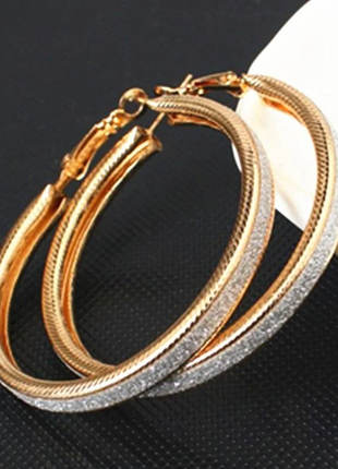 Серьги кольца женские золотистые код 125