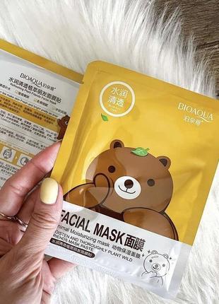 Тканевая маска с зелёным чаем