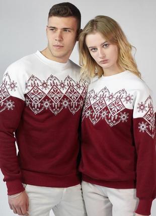 Парні светри