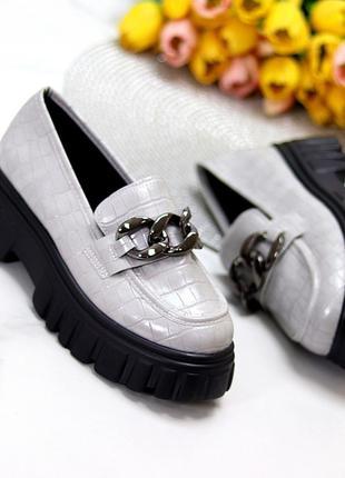 Женские серые туфли оксфорды лоферы