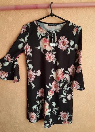 1+1=3 стильное платье с цветочным принтом
