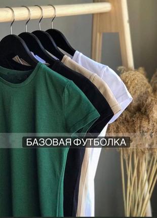 Базовые футболки, 6 цветов, распродажа ❗
