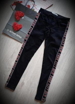 Классные джинсы с лампасами