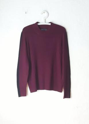 Классный свитер джемпер