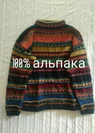 Роскошный свитер альпака bedes import peru s