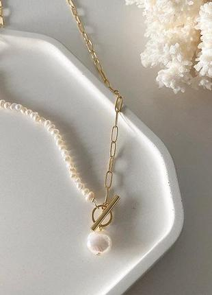 Ланцюжок перлини, цепи, колье жемчуг