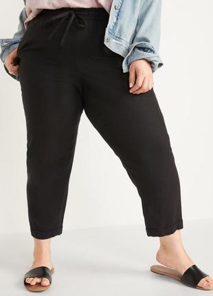Шикарні штани натуральна тканина 💞