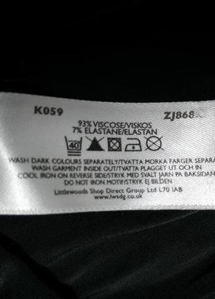 Блузка с кружевной спинкой черная вискоза8 фото