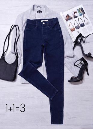 Na-kd базовые джинсы на талию xs высокая посадка узкачи скинни тренд темные синие джегинсы