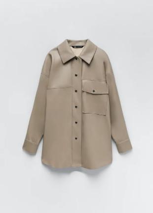 Кожанная рубашка жакет кожа куртка женская  оригинал зара zara