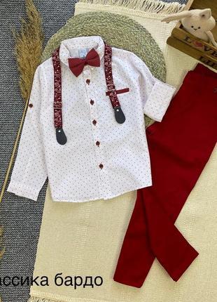 Костюм для школьника, нарядный костюм