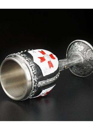 Магический сувенирный кубок герб из полистоуна +подарок