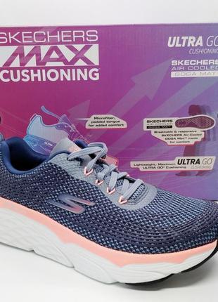 Стильные удобные кроссовки skechers gorun max cushioning elite оригинал