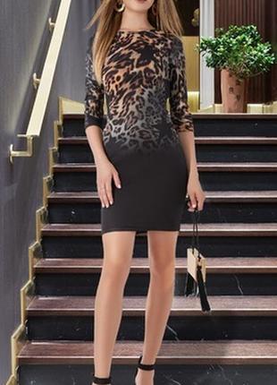 Клубное платье (м-0457)