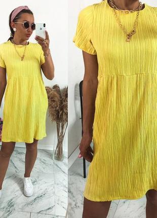 Платье из трендовой ткани, супер цена💣