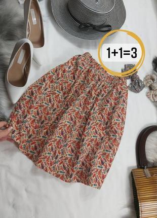 Шикарная юбка клеш летняя с карманами