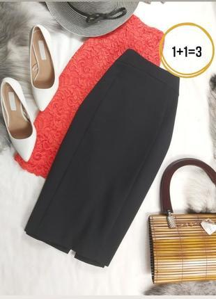 Шикарная стильная юбка миди