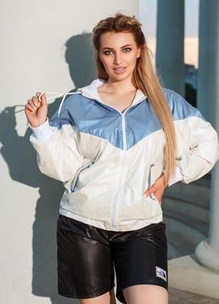 Куртка-ветровка на подкладке💙