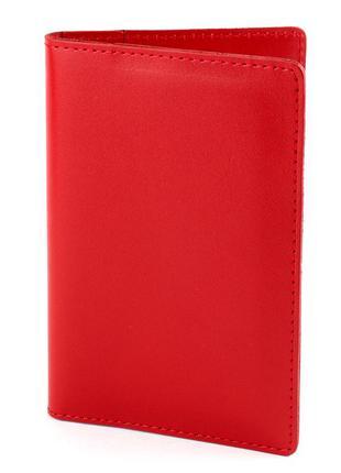 Чехол для паспорта, карт и денег (4 в 1) ч1-07 красный