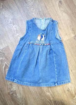 💫💫💫джинсове платье в стиле 70-х годов 💫💫💫