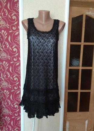 Плаття ажурне ,розмір м