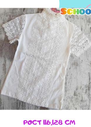 Блуза на девочку 116,128 см