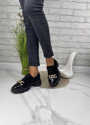Туфли мокасины лоферы натуральная кожа/замша