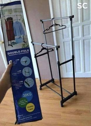 Напольная вешалка стойка на колесах для одежды (double-pole) металлическая телескопическая