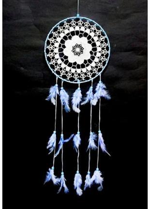 Ловец снов 1 кольцо кружево голубой+подарок