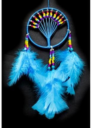 Ловец снов цветные бусины и голубые перья+подарок