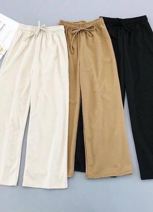 ➡️стильные женские штанишки клёш👌
