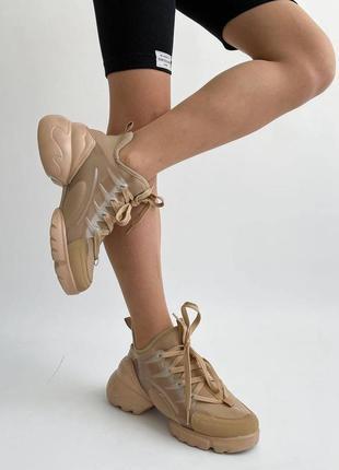 Женские бежевые песочные кроссовки под известный бренд жіночі бежеві кросівки