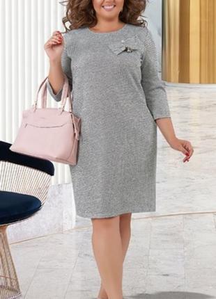 Свободное платье (м-0470)
