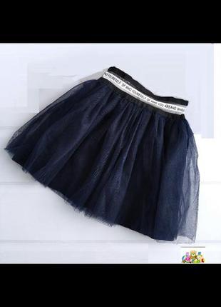 Скидка!!! крутая фатиновая юбка для школы