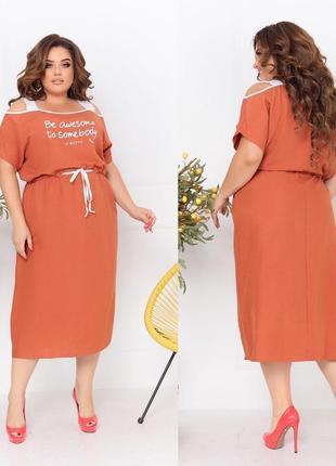 Супер платье до 60-го размера!!