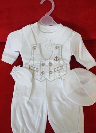 Шикарний джентльменський костюмчик для хрещення/турція /новий