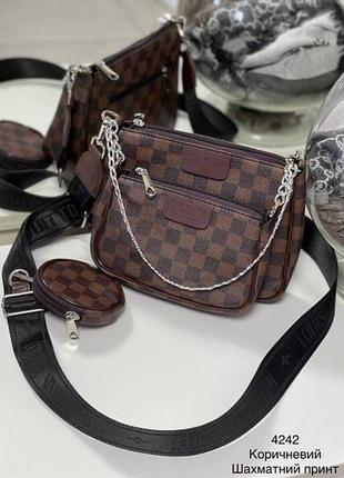 Комплект сумок 3 в 1, кросс-боди, клатч на широкой ленте