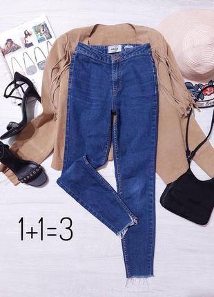 New look базовые джинсы на талию xs высокая посадка узкачи скинни тренд в обтяжку бахрома