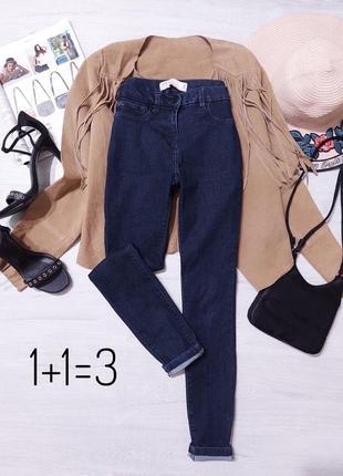 Next базовые джинсы на талию xs высокая посадка узкачи скинни тренд в обтяжку темные