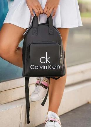 Жіночий рюкзак kle1n