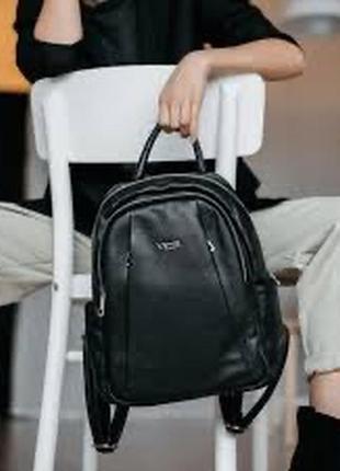 Городской рюкзак из экокожи, портфель в школу