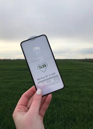 Защитные стекла на айфон от 7-12 pro
