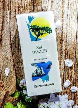 🌷жіноча парфумована вода sel d'azur 100 мл yves rocher ив роше