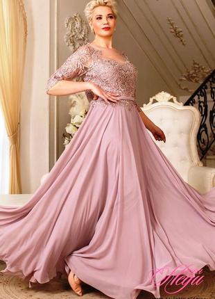 Новое шикарное вечернее платье цвета пыльной розы jj's house