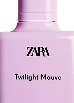 Zara💥  twilight mauve